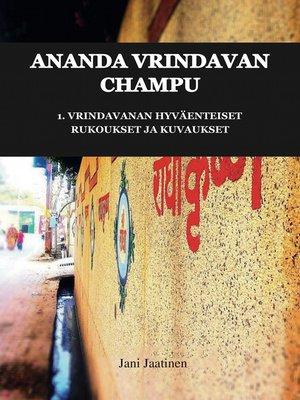cover image of Ananda Vrindavan Champu
