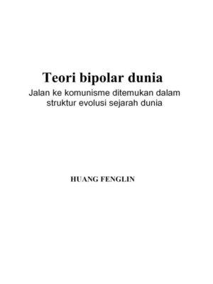 cover image of Teori bipolar dunia