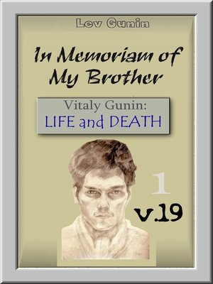 cover image of In Memoriam of my Brother. V. 19-1. the Residences. the App. on Minskaya (1). Book 1.