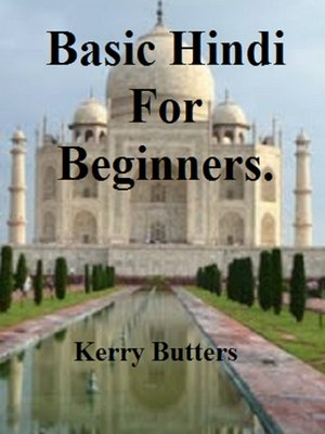 cover image of Basic Hindi For Beginners.