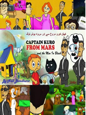 cover image of کیپٹن کورو مریخ سے اور سیاہ پوش لوگ