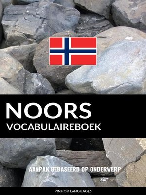 cover image of Noors vocabulaireboek