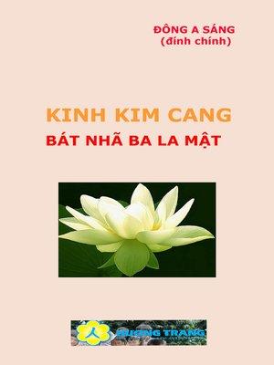 cover image of Kinh Kim Cang Bát Nhã Ba La Mật.