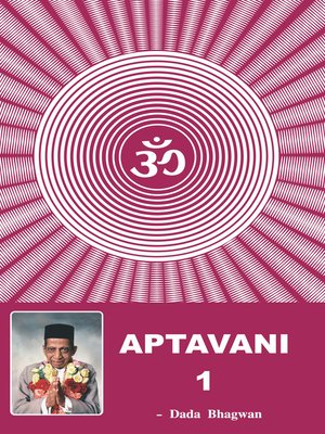 cover image of Aptavani-1