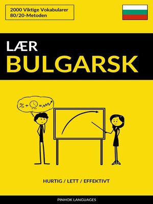 cover image of Lær Bulgarsk