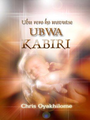 cover image of Ubu Rero Ko Wavutse Ubwa Kabiri