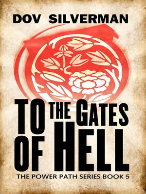 cover image of To the Gates of Hell