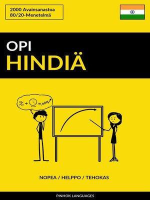 cover image of Opi Hindiä