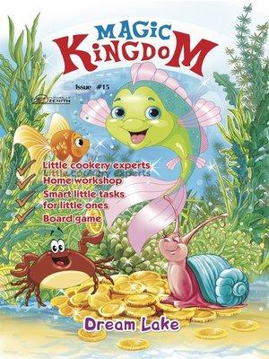 cover image of Magic Kingdom. Dream Lake