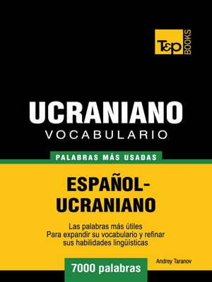 cover image of Vocabulario Español-Ucraniano