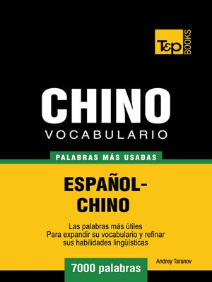 cover image of Vocabulario Español-Chino