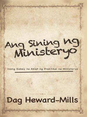 cover image of Ang Sining ng Ministeryo