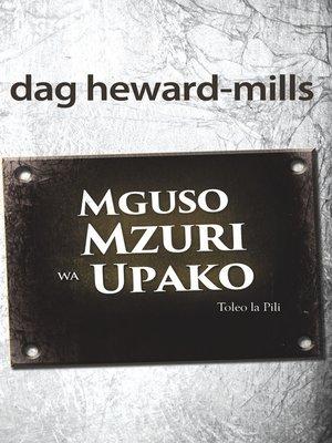 cover image of Mguso Mzuri Wa Upako