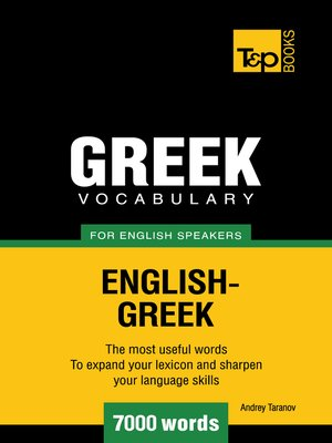 cover image of Greek vocabulary for English speakers