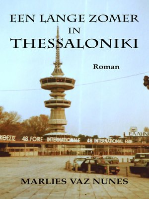 cover image of Een lange zomer in Thessaloniki