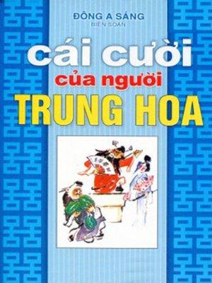 cover image of Cái cười của người Trung Hoa