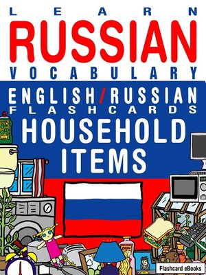 cover image of Learn Russian Vocabulary