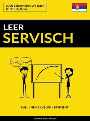 cover image of Leer Servisch