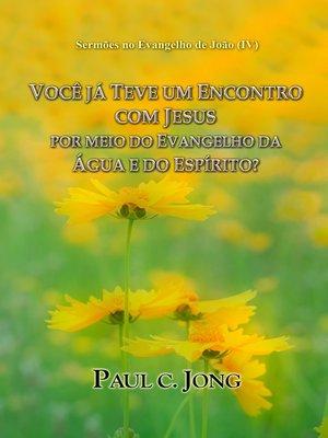 cover image of Sermões no Evangelho de João (IV)--VOCÊ JÁ TEVE UM ENCONTRO COM JESUS POR MEIO DO EVANGELHO DA ÁGUA E DO ESPÍRITO?