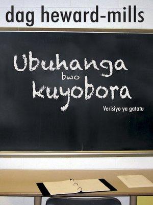 cover image of Ubuhanga Bwo Kuyobora Verisiyo Ya Gatatu