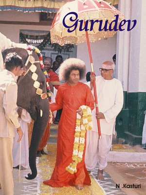 cover image of Gurudev