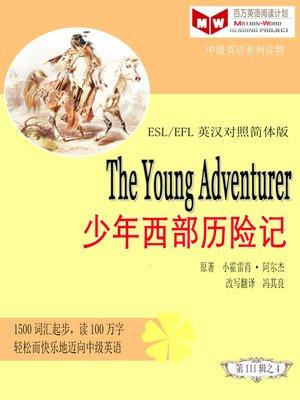 cover image of The Young Adventurer 少年西部历险记(ESL/EFL英汉对照简体版)