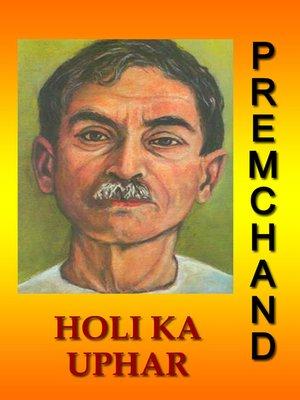 cover image of Holi Ka Uphar (Hindi)