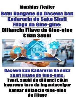 cover image of Batu Dangane da Dacewa kan Kadarorin da Suka Shafi Filaye da Gine-gine