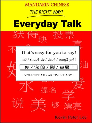 cover image of Mandarin Chinese the Right Way! Everyday Talk