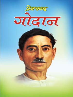 cover image of Godan (गोदान)