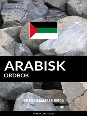 cover image of Arabisk ordbok