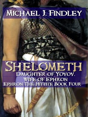 cover image of Shelometh Daughter of Yovov Wife of Ephron