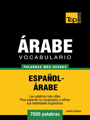 cover image of Vocabulario Español-Árabe