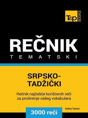 cover image of Srpsko-Tadžički tematski rečnik