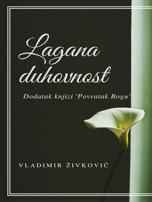 cover image of Lagana duhovnost