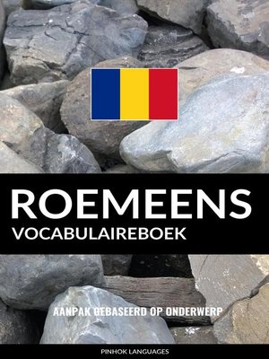 cover image of Roemeens vocabulaireboek