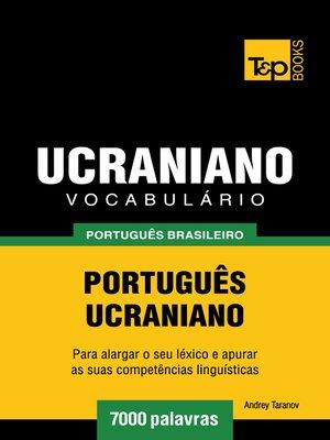 cover image of Vocabulário Português Brasileiro-Ucraniano