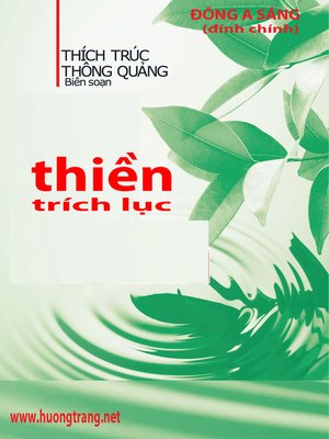 cover image of Thiền