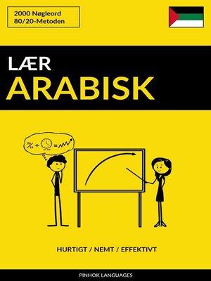 cover image of Lær Arabisk