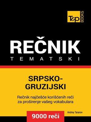 cover image of Srpsko-Gruzijski tematski rečnik