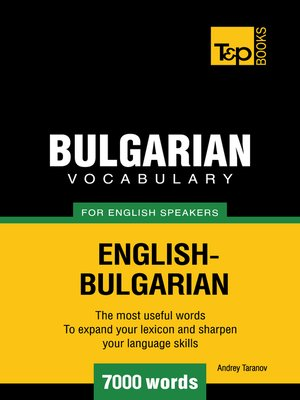 cover image of Bulgarian Vocabulary for English Speakers