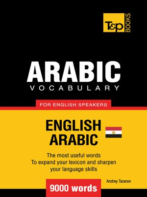 cover image of Egyptian Arabic vocabulary for English speakers