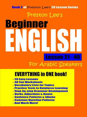 cover image of Preston Lee's Beginner English Lesson 21