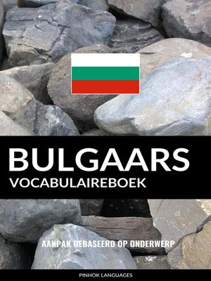 cover image of Bulgaars vocabulaireboek