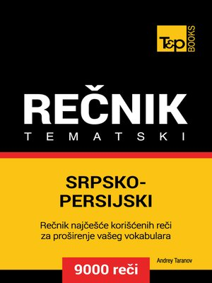 cover image of Srpsko-Persijski tematski rečnik