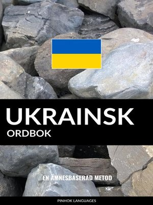 cover image of Ukrainsk ordbok