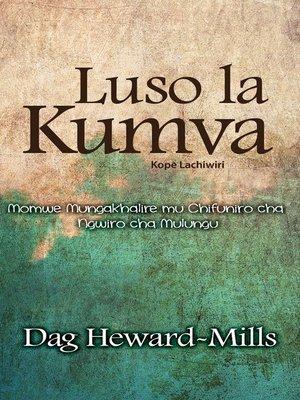 cover image of Luso la Kumva