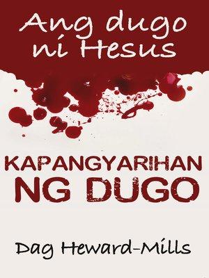 cover image of Kapangyarihan Ng Dugo