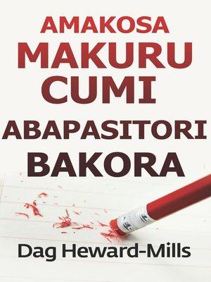 cover image of Amakosa Makuru Cumi Abapasitori Bakora