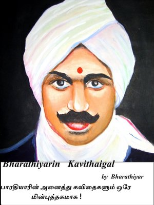 cover image of Bharathiyarin Kavithaigal